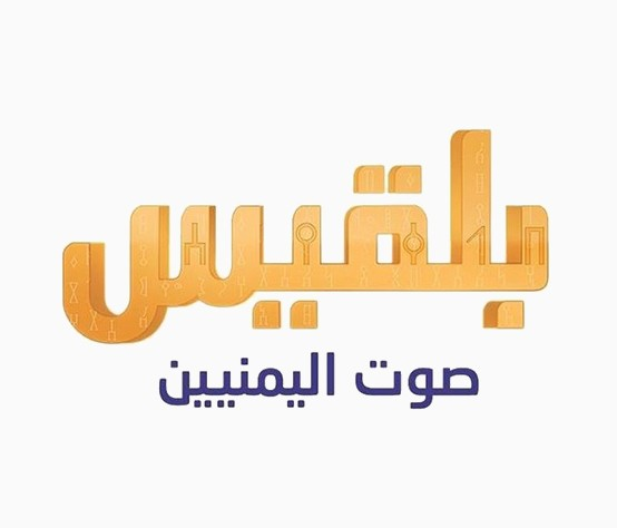 Belqees Tv